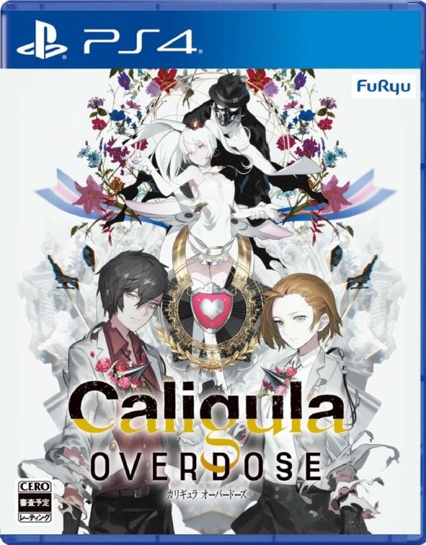 Caligula_Overdose_Cover cover